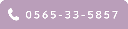 0565-33-5857